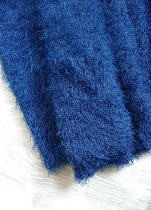 Синий кардиган травка2