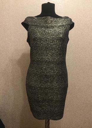 Нарадное платье