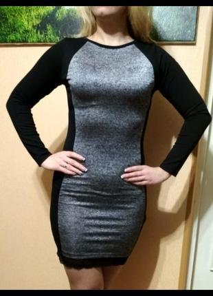 Платье фирма divided1
