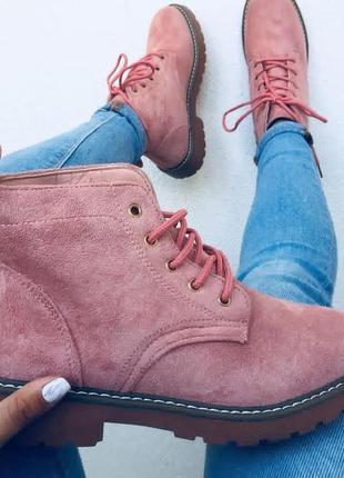 Зимові черевички1