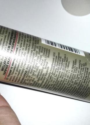 Выпрямляющий крем для  укладки /термозащита для волос / уход / wella / schwarzkopf / taft2