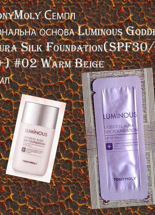 Тональная основаtonymoly luminous goddess aura silk foundation spf301