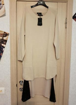 Новое платье с комбинацией twin set размер sm1