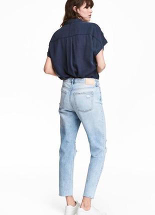 Очень классные джинсы h&m,бойфренды 27/28, м5