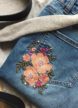 Трендовые джинсы tu2