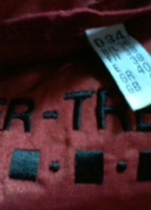 Куртка на синтепоне, разм. 48-524