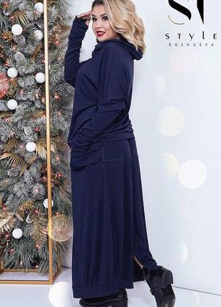 Женский трикотажный костюм юбка в пол размер 48-562