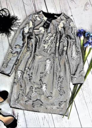 Шикарное вечернее новогоднее нарядное платье в двусторонних пайетках из премиум коллекции5