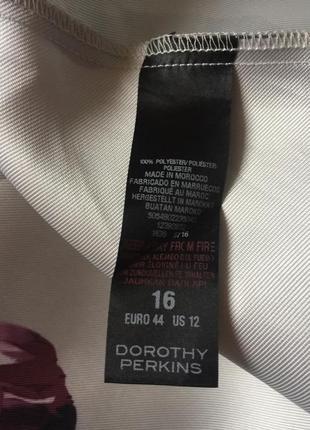Крутая пышная юбка luxe3