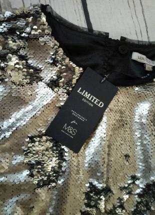 Платье в паетках2