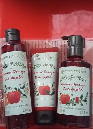 Набор красное яблоко гель, крем для рук, жидкое мыло yves rocher1