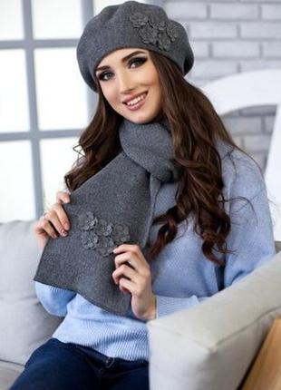 👉 теплый комплект берет&шарф 👍1