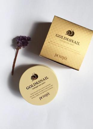 Гидрогелевые патчи для глаз petitfee gold and snail золото с муцином улитки, 60 шт.1