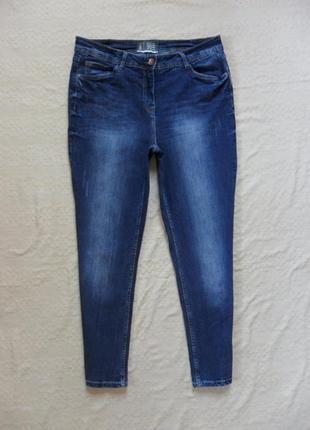 Стильные джинсы скинни cecil, 16 размер.1