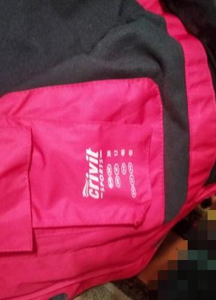 Лыжная термо куртка5