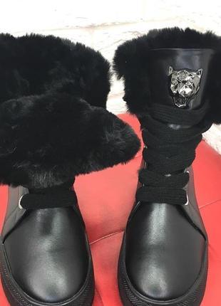 Зимние ботинки кожа 36-411