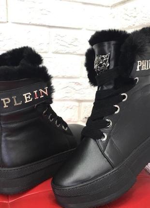 Зимние ботинки кожа 36-412
