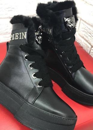 Зимние ботинки кожа 36-413