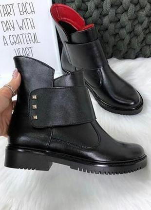 Ботинки кожа1