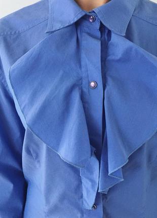 Рубашка синего цвета.1
