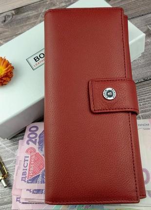 Вместительный женский кошелек из натуральной кожи.1