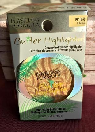 Хайлайтер hysicians formula butter highlighter, champagne4