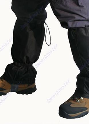 Трекинговые гамаши hi gear