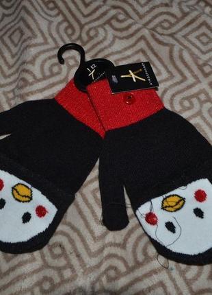 Новые рукавицы перчатки митенки atmosphere