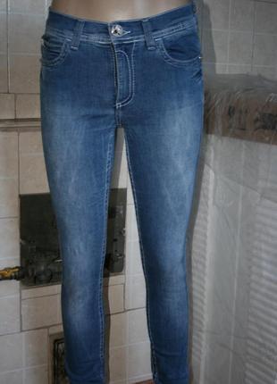 Отличнsе джинсы gloria jeans