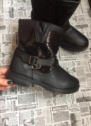 Стильные ботинки пайетки 39,41 р topway