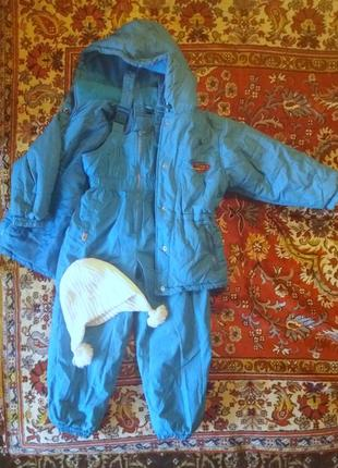 Зимний детский фирменный комплект (комбинезон,штаны,шапка)sport yuhao