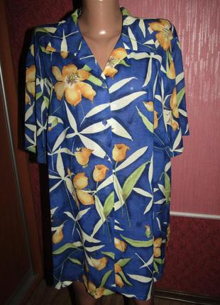 Рубашка большой р-р 18 бренд tru1