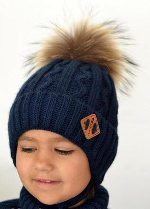 Зимняя шапка+шарф с натуральным помпоном