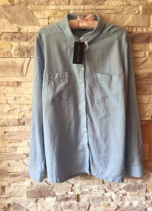 Классическая рубашка1