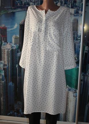 Платье туника крапинка1