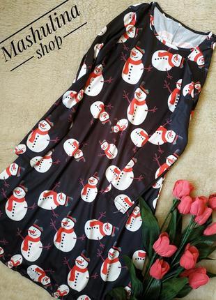 Прикольное новогоднее платье со снеговиками1