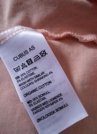 Старт огромных скидок!  милая абрикосово-пудровая футболка..#000204