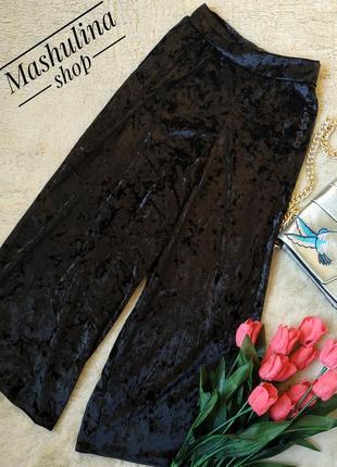 Актуальные укороченные велюровые брюки (кюлоты) prettylittlething3