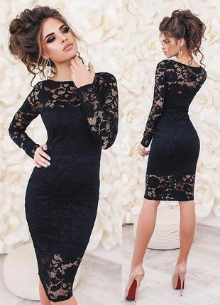 Соблазнительное гипюровое платье (все размеры и расцветки)