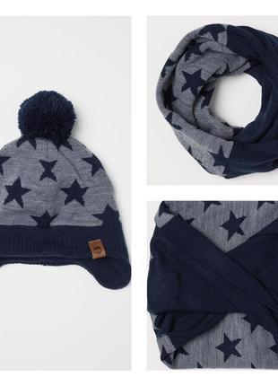 Теплий комплект h&m шапка + снуд хомут 1,5-4, 4-8 років