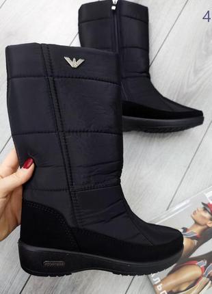 Классические комфортные зимние дутики, удобная обувь3