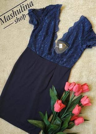 Красивое новое платьице с ажурным верхом фирмы club l2