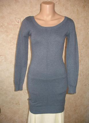 *распродажа*   ежедневное платье