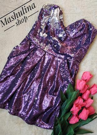 Красивое платьице на праздник с двухсторонними пайетками фирмы lipsy1