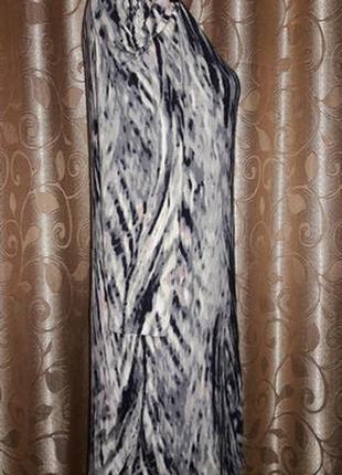 Стильное трикотажное платье next2