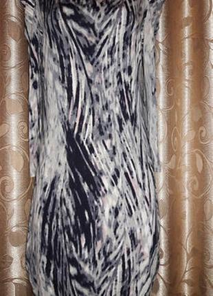Стильное трикотажное платье next1