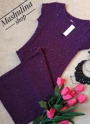 Симпатичное новое платье букле фирмы marietta