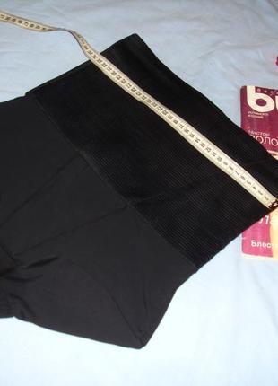 Нижнее белье женские трусы трусики плавки размер 48-50 / 16 с утяжкой черные утягивающие5