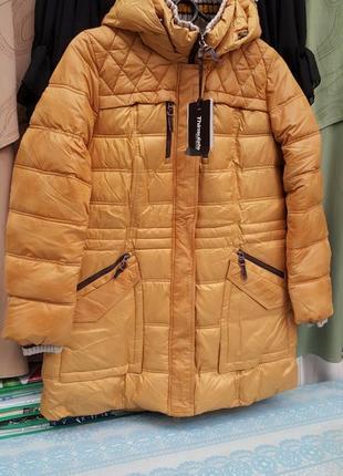Зимняя куртка /mishele/ горчичного и бордрвого цвета.распродажа.