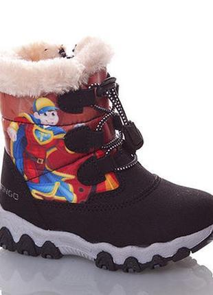 Детская зимняя обувь 2018. зимние ботинки для мальчиков от бренда sh